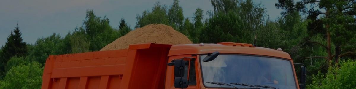 Машина песка слайд